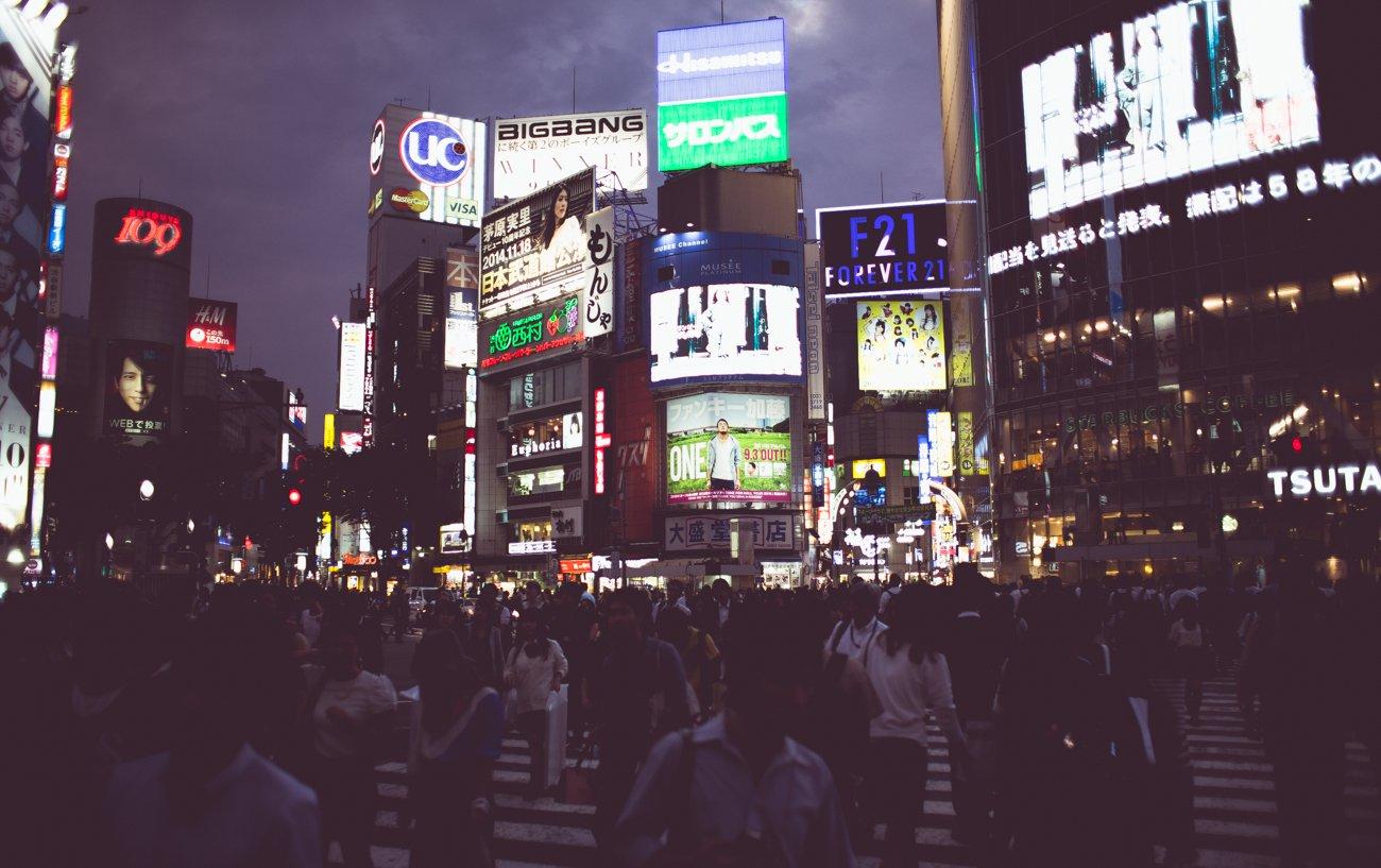 Shibuya-6